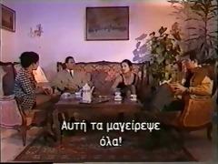 dalila and coralie (affari di famiglia)